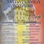 Municipalitatea din Sebeș organizează în 30 noiembrie și 1 decembrie 2016 o serie de evenimente dedicate Zilei Naționale a României