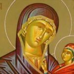 Nume care se sărbătoresc de Sfânta Ana. Care este originea numelui pe care îl poartă mii de românce | sebesinfo.ro